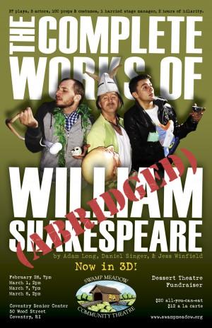 Shakespeare-2015-flyer